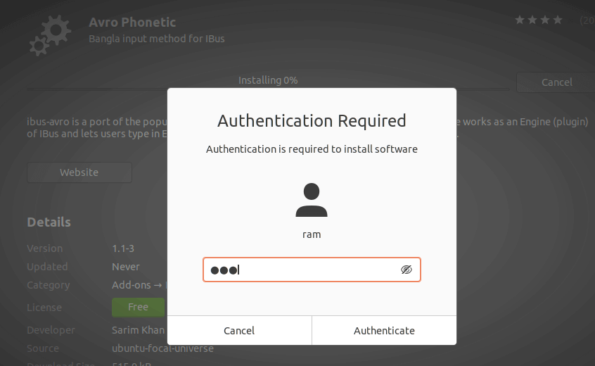authenticate to install avro phonetic